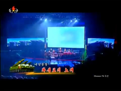 Full Concert to Contributors to ICBM Hwasong-14.mp4_004735747.jpg