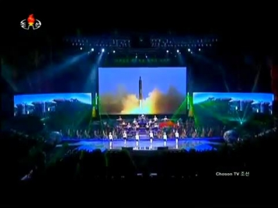 Full Concert to Contributors to ICBM Hwasong-14.mp4_004836883.jpg