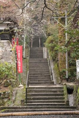 三佛寺入り口
