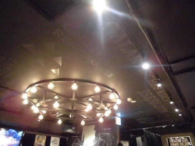 イゼルローンカフェ天井