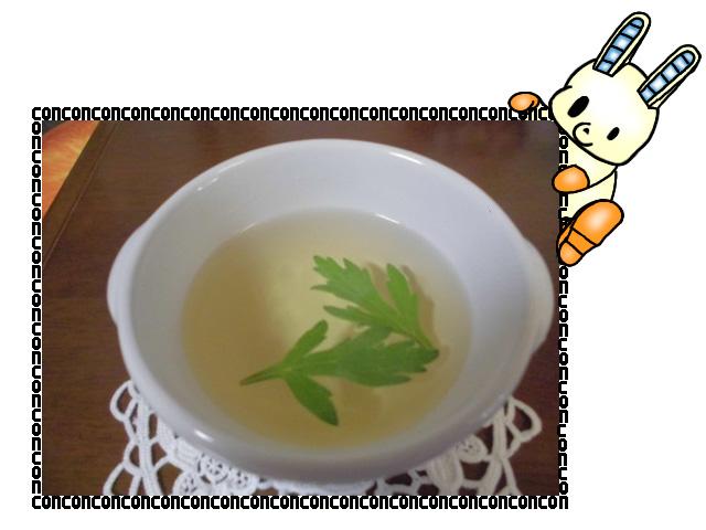 ヨモギ茶コンセント枠