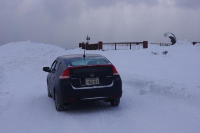 フリードは高年式車に特化した中古車スペシャルショップです。厳選された高品質車をご覧ください。フリード会長ブログ Enjoy Business & Life