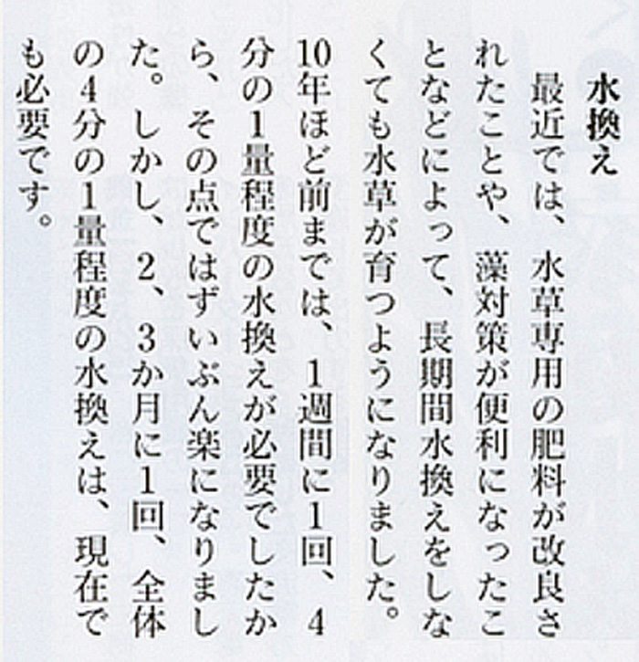 20110204_790706.jpg