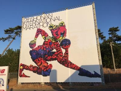 湘南国際マラソン2017_10