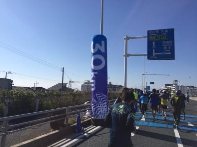 湘南国際マラソン2017_36