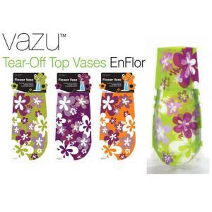 vazuフラワーベース(たためる花瓶) 3色セット EnFlor