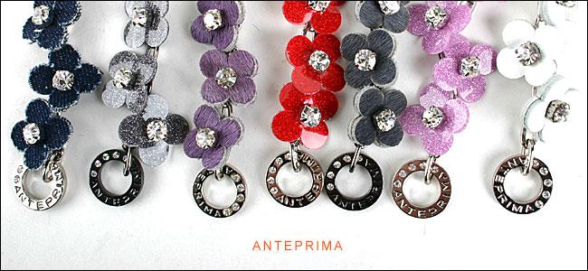 ANTEPRIMA アンテプリマ お花のストラップ