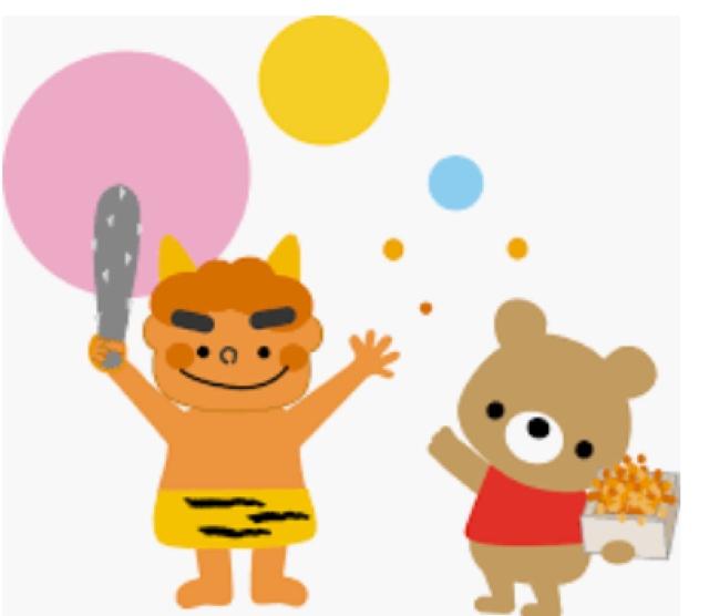 節分 鬼に豆まきをするクマの画像 無料イラストより画像おかりしました。