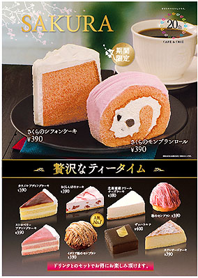 dessert_b2_2015_03s.jpg