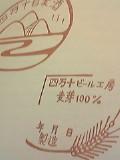 20060119_121775.jpg