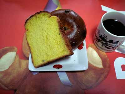 丸井のパン屋さん かぼちゃブレッド+シナモンレーズンベーグル