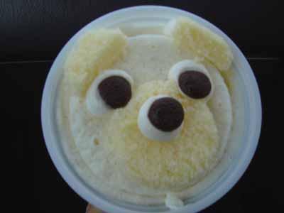 旭山動物園ふわふわケーキ 白くま