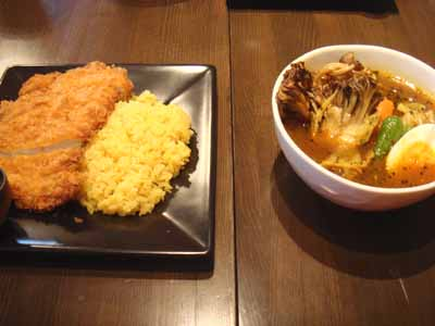 Curry Mind マインドスープ 限定ランチ チキンカツ+しめじ、まいたけとごはん