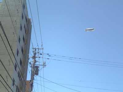 飛行船〜。