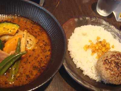 lavi KOTONI やわらかチキン to 北海道夏野菜のカレーとごはん オクラトッピング ハンバーグライスオントッピング