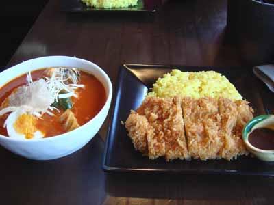 Curry Mind チキンカツ マインドポモドーロスープ まいたけトッピング 辛さ30番とごはん