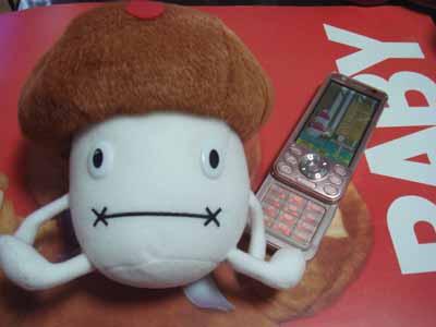 携帯とドコモダケw