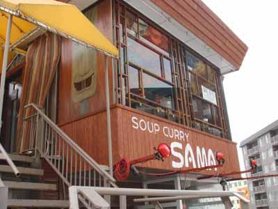 SAMA 大谷地店