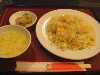 陳さんの盛興飯店 蝦炒飯