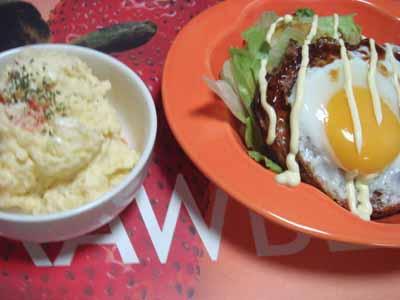 おうちごはん。 ロコモコとポテトサラダ。