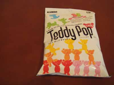 Teddy Pop