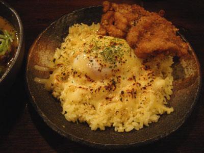 Rojiura Curry SAMURAI. ごはん 焦がしチーズ&温玉、侍ザンギトッピング