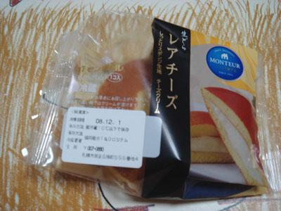 モンテール レアチーズどら焼き