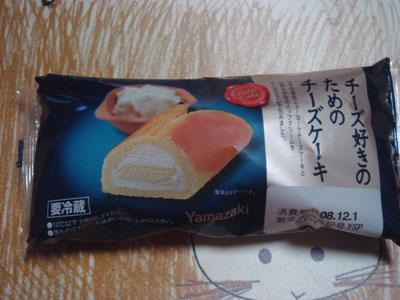 Yamazaki チーズ好きのためのチーズケーキ