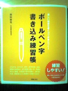 20060305_134290.jpg