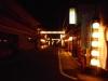 宵の旅館街
