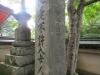 昔の結界門