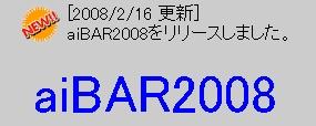 aiBAR2008