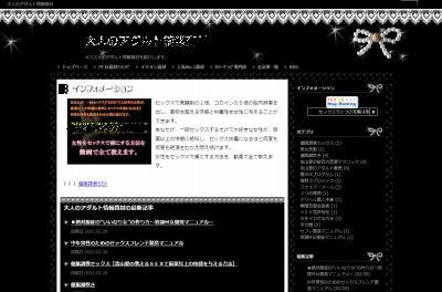 KAETEN秘密サイト