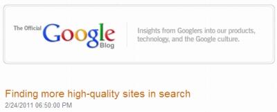 Googleオフィシャルブログ