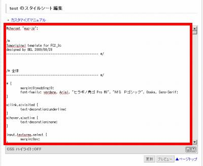 04CSS更新.jpg