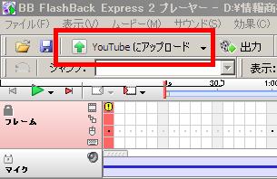 BBFlashBack