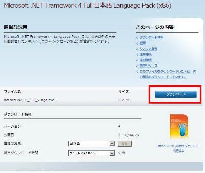 日本語パック.jpg