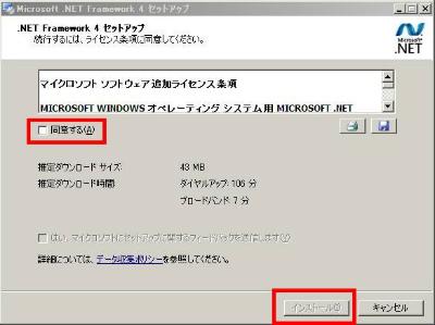 セットアップ画面.jpg