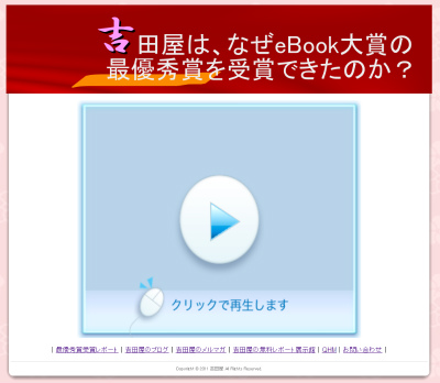 動画解説サイト
