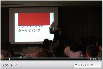 AYUさん講義