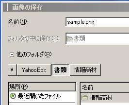 保存.png