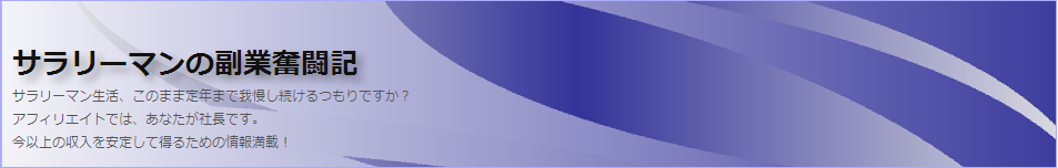 ヘッダー画像4