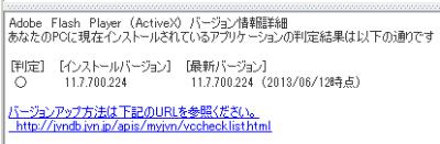 Flash Player ActiveX