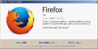 Firefox24