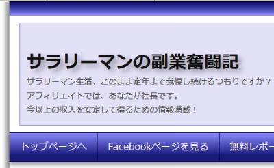 Firefoxのフォント
