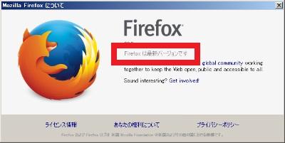 Firefox26