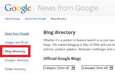 Google公式ブログ集