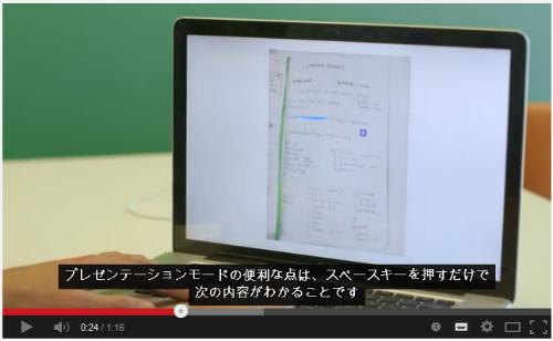 日本語キャプション