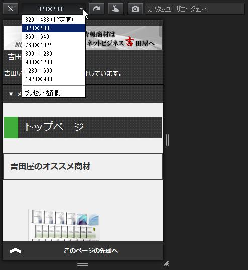 10レシポンシブサイズ変更.png