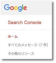 3Search Console